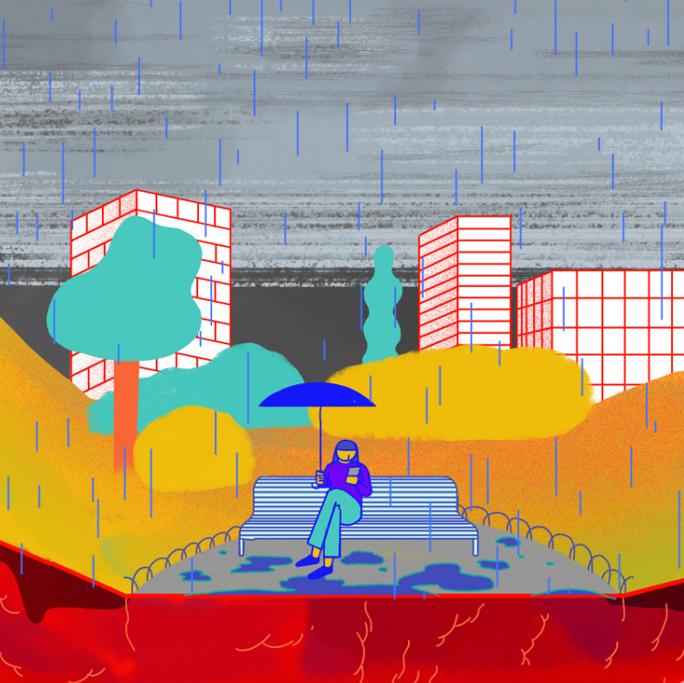 FloodCitiSense App